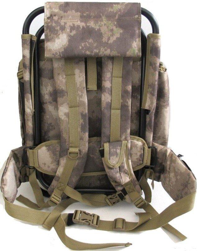 Рыболовный стул рюкзак Avi-Outdoor Fiskare A-TACS купить в интернет ... 3c12a70410a